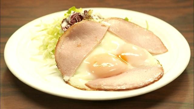 孤独のグルメ「アトム」のハムエッグ定食
