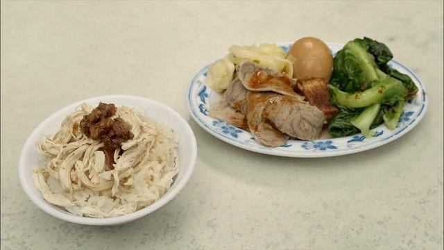 孤独のグルメ「永樂担仔麺」の鶏肉飯