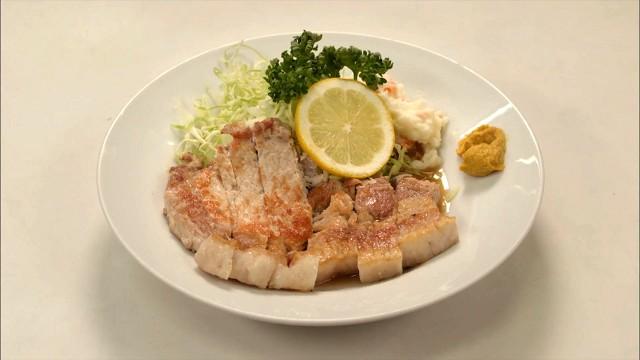 孤独のグルメ「源氏食堂」のブタ肉塩焼
