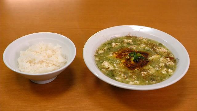 「真実一路」の緑の麻婆豆腐